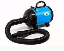 Professional Negative Ion Mute Pet Dog Dryer