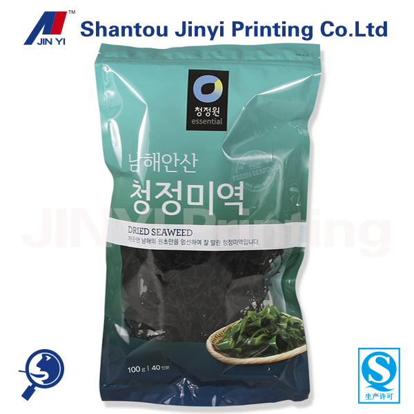 plastic cooked food packaging bags with window for dried seaweed