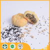 Chinese halal dim sum sweet black sesame flavored soft cake