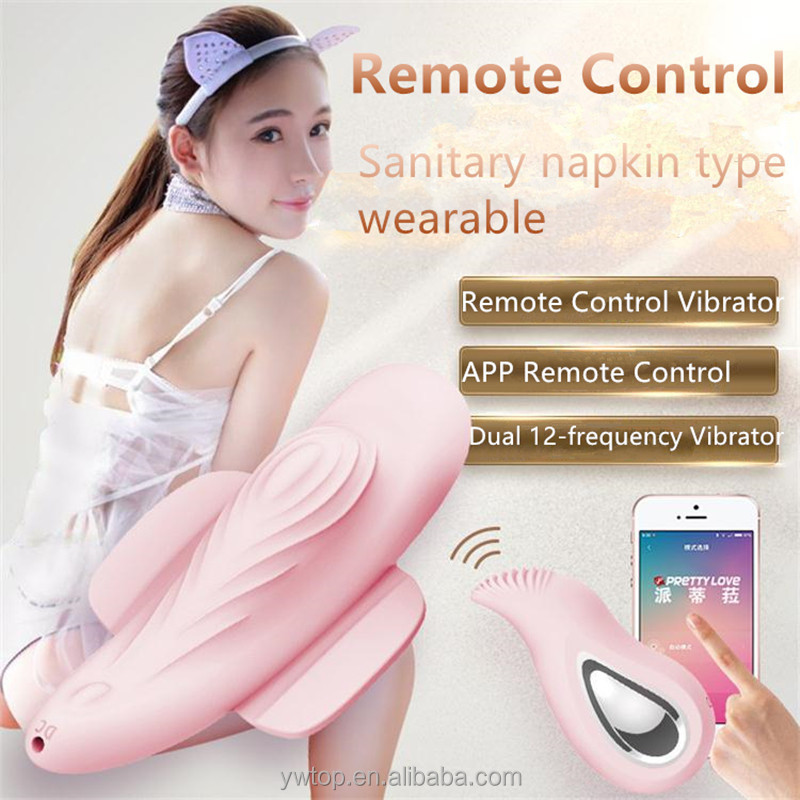 Sanitary Napkin Machine <strong>Vibrators</strong> Silicone 12-function USB Rechargeable Phone APP Remote Controlled <strong>Vibrator</strong>