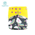 Happy Flute OS suede cloth pocket baby cloth diaper with two pockets and double snap