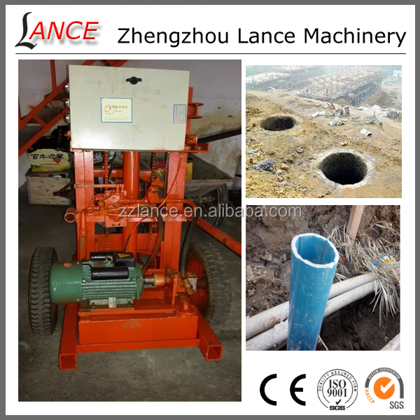 Factory sale gelogical heat project/ hydraulic piling rotary rig with 800mm hole