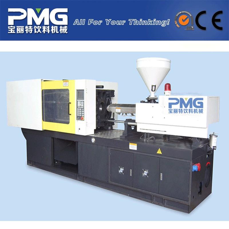 Pmg Full Auto Small Plastic Injection Molding Machine