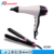 replaceable head Wholesale Use 4 in 1 hair curler ,hair straightener, Frequency Conversion Hair dryer Professional Salon Blower