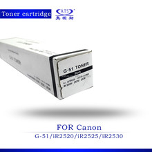 Compatible Brand New Copier Toner Kit NPG51 For Canon IR2520