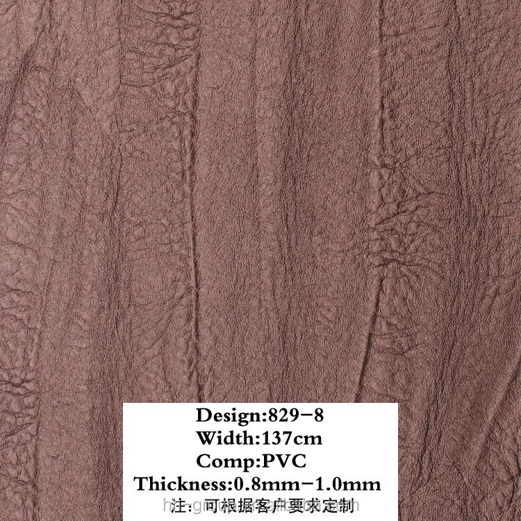 886 tree skin Embossing PVC Synthetic Leather Fabric for Bed Background