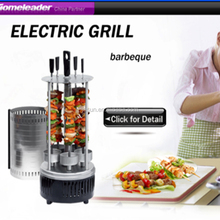 Indoor oil free no smoke bbq grills, oil free rotary bbq grill
