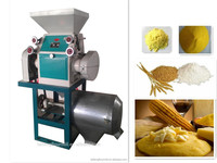 Small maize flour mill machine in commercial level