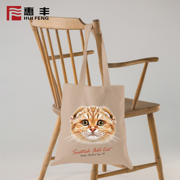 Promotional Tote Bag Cotton Canvas Custom ,Tote Bag Printed