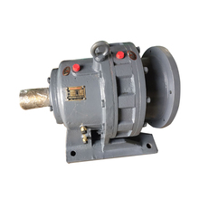 Helical Cylindrical Speed Reducer Gear Box Transmission Gearbox