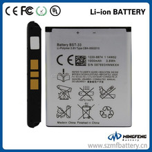 Original Battery For Sony W595 W395 W205 W705 BST-33 W660i M600i P990i