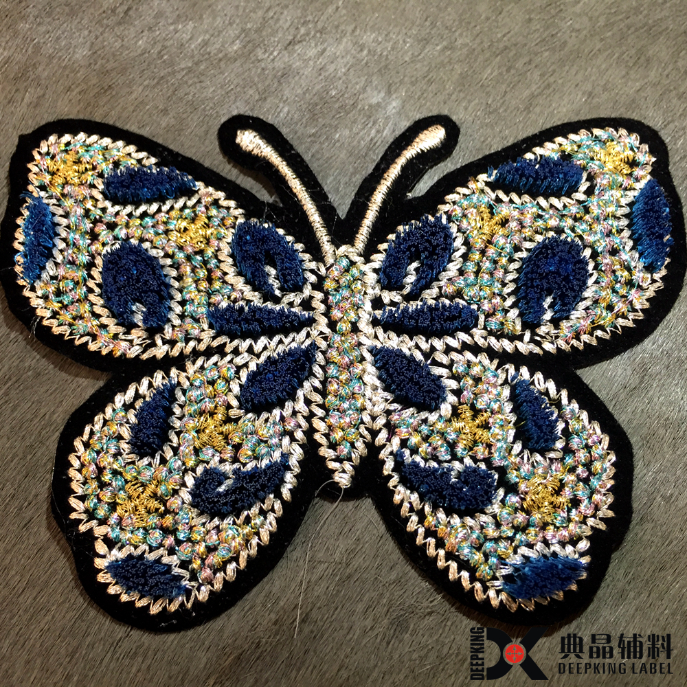 Hand Embroidery Designs For Blouses Suppliers 85