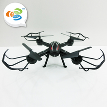 best price interesting remote control 4axis drone toy for children