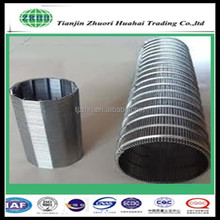 water filter screen / filter tube /by- pass filter tube