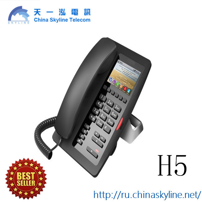 Hot sale hotel IP Phone H5 support 1 SIP servers, and backup SIP proxy servers