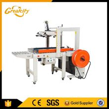 Good Reputation Supplying full auto fast carton box / case sealer / sealing machine with lowest price