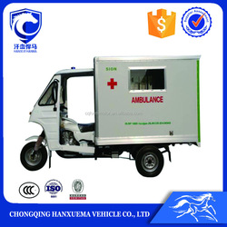 2016 Congo hot sale three wheel motorcycle for ambulance