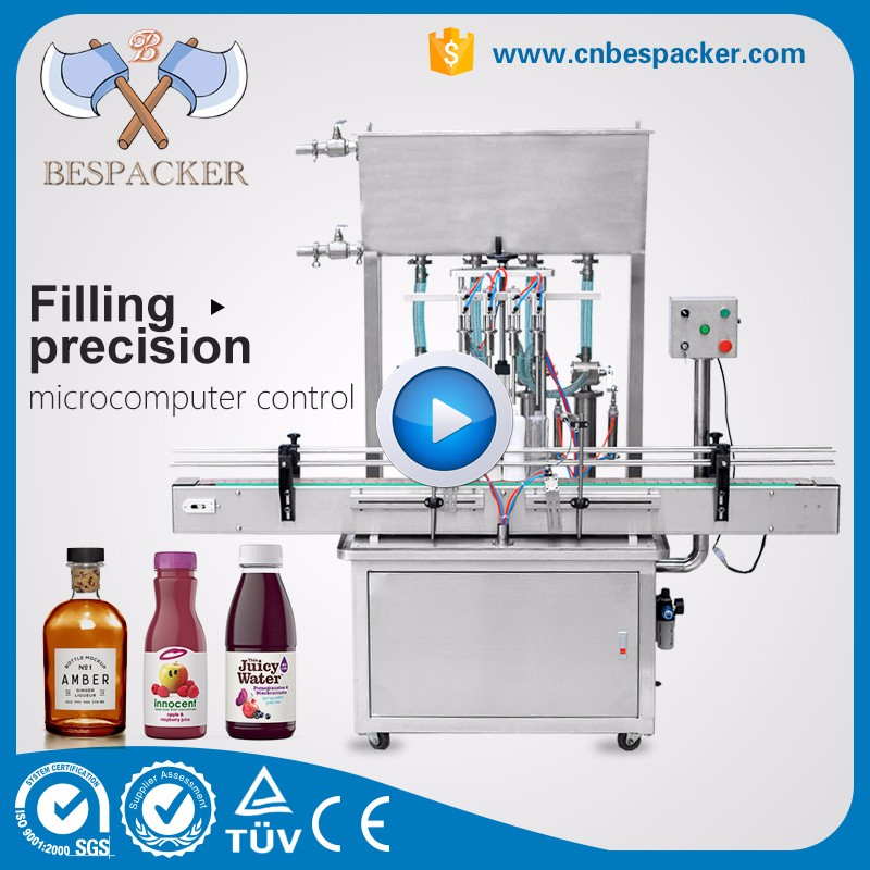 YT4T-4G automatic 4 nozzles soy milk bottle filling machine