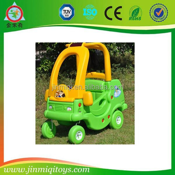 JMQ-J157D toy car plastic car kid's car express pickup for kids