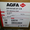 Hot Sale Agfa X Ray Film