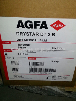 Hot sale Agfa X-ray film DT2B / Agfa DM2B/ Xray Medical Dry Laser printer medical dry film X-ray Imaging Film made in Belgium