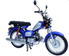 New design best-selling high quality convenient 50CC motorcycle with EEC