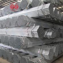S355JRHS355J0HS275J2H steel square tubing manufacturers of china