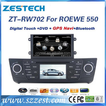 3G Phone GPS DVD BT Car dvd gps player for Roewe 550 with Win CE 6.0 system 800MHz MCU
