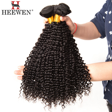 Cheap free sample hair bundles wholesale brazilian hair bundles brazil human hair extension how to start selling