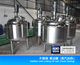 High quality stainless steel cryogenic liquid storage tank