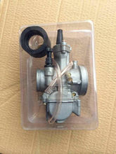 OKO 2Stroke 24MM Carburador Mikuni Carburetor Hot Carburetor