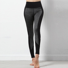 Women Sports Wear Fitness Custom Black And Grey Stitching Yoga Pants Leggings