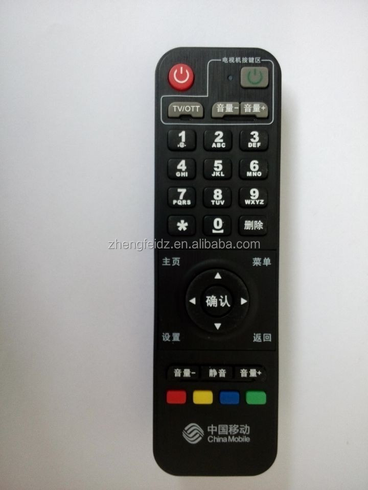 high quality learning remote control stb