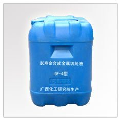 Engine motor oil lubricant