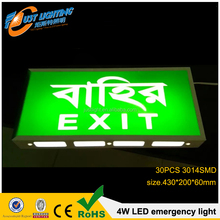 3w led emergency light emergency lamp exit sign lamp 3W led fire emergency exit sign light