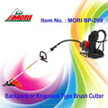 Backpack, Knapsack Gasoline Brush Cutter