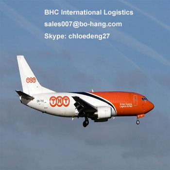 air transportation agent from China to CROYDON by air- Skype:chloedeng27