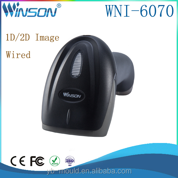 2D CMOS Wired Barcode Scanner PDF417 for Passport/POS System/Supermarket