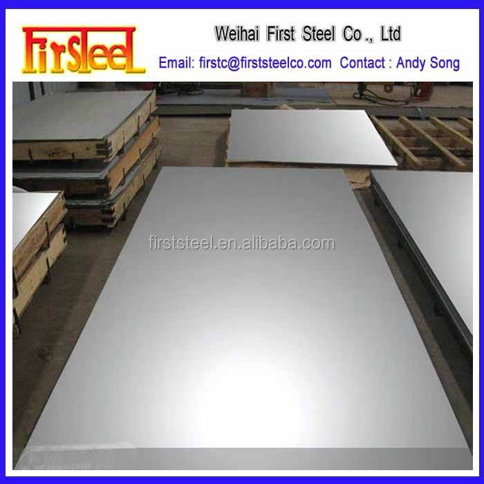Factry supply prime quality steel plate handle equipment