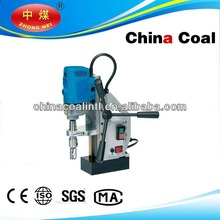 Compact Portable Magnetic Drill Core Press/magnet electric drill
