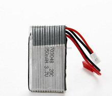 Li-Polymer Battery LP703048 850mAh 3.7V 20C Universal Mini RC helicopter Lipo battery