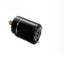 Ink Key Motor For Heidelberg Cheap With High Quality
