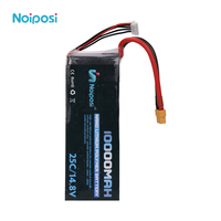 RC lipo battery 10000/16000/22000mah 25c 14.8v 3s 4s 5s 6s li-polymer battery pack
