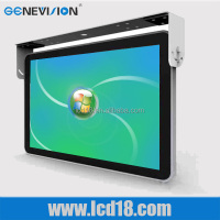 24 inch Roof Fixing TFT HD Bus LCD TV Advertising Monitor with dvd player