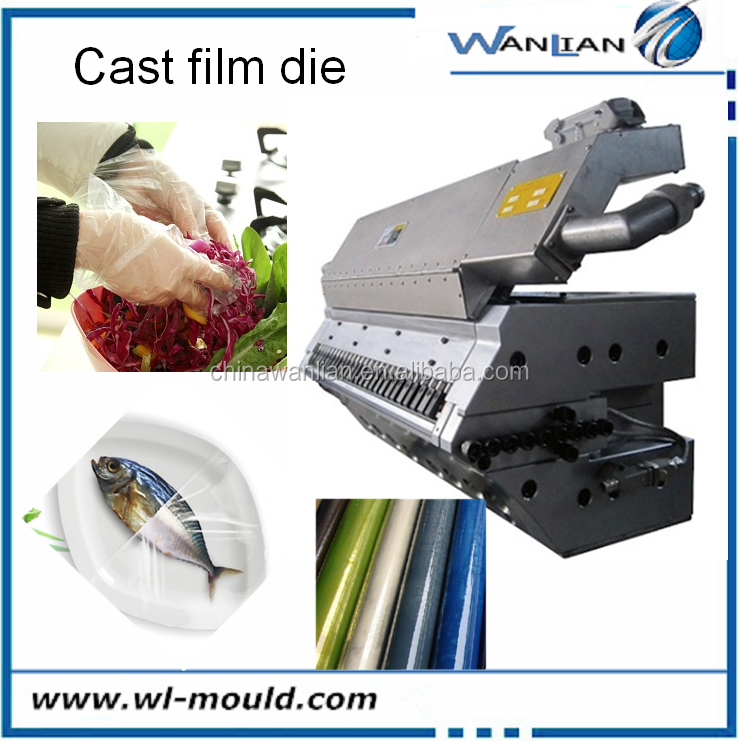 Extrusion casting mould for films extrusion mould die head manufacture