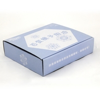 full color printed toy paper packing box