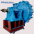 Big diameter rubber mining front cover plate liner and impeller for slurry pump
