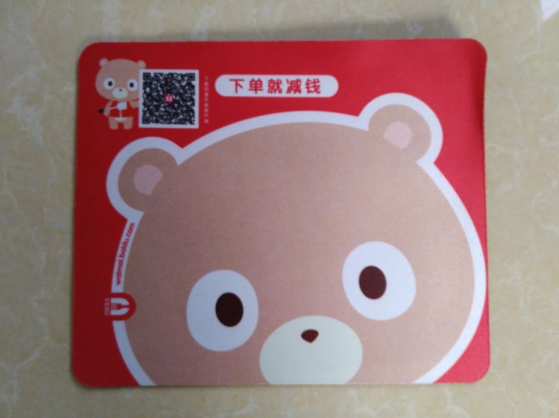 Excellent Quality Gaming Mouse Pad Custom Designed Made Game Mats
