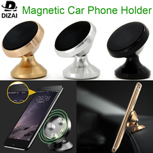Customized Universal Aluminum Alloy Magnetic 360 Degree Rotate Cell Phone Mount Car Holder