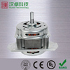 /product-gs/powerful-electric-motor-spinning-motor-for-washing-machine-60378126474.html